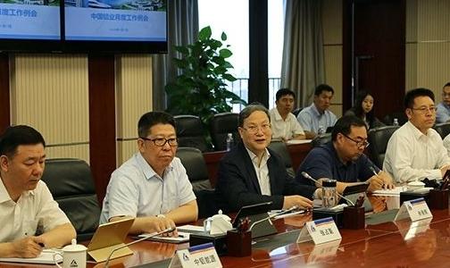余德辉在中铝股份8月份月度例会暨经营活动分析会上强调―― 要进一步巩固盈利基础提高竞争能力