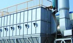 新型收尘设备在中铝山西新材料投入运行