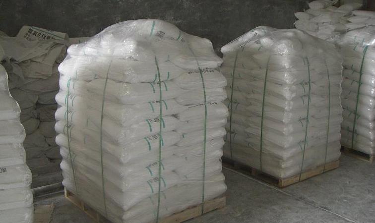 乾润铝业年产15万吨氢氧化铝项目正式点火投产