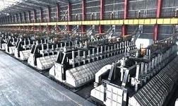 中铝贵州华仁铝业启动第四阶段电解铝产能