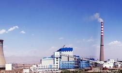 国电投铝电宁东分公司63项措施奋力增效