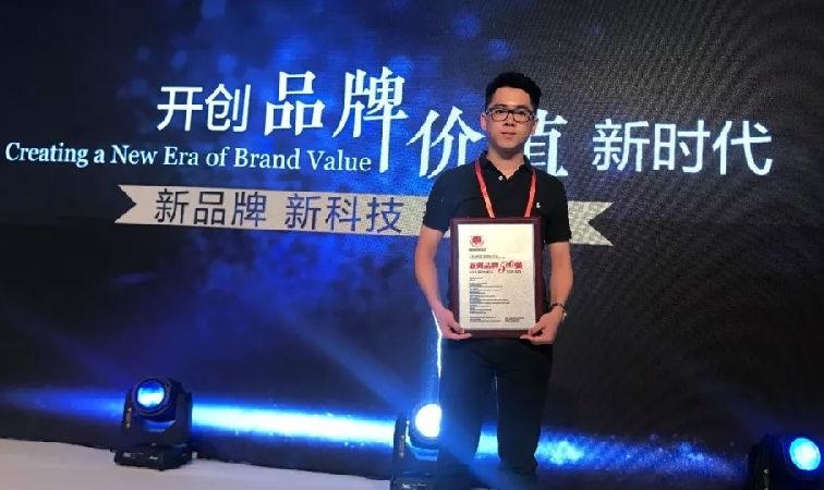 广东伟业集团四度蝉联亚洲品牌500强,位列第301名