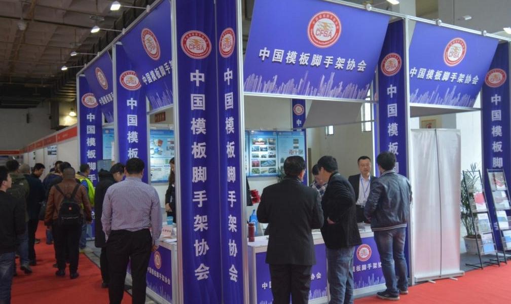 中国模板脚手架品牌展会 2019年3月在京再度举办