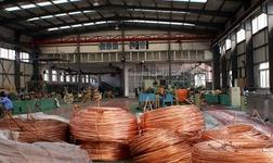 紫金矿业拟3.5亿美元投资塞尔维亚国有铜业公司