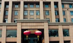 中国五矿集团总经理见智利外交部长罗伯特・安布埃罗