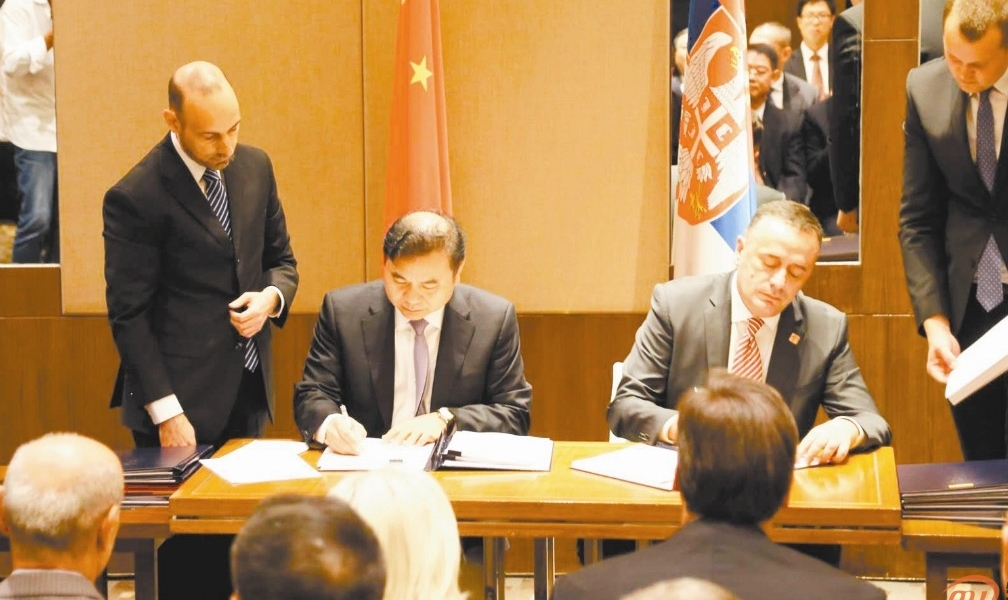 紫金矿业宣布收购塞尔维亚国有铜业公司