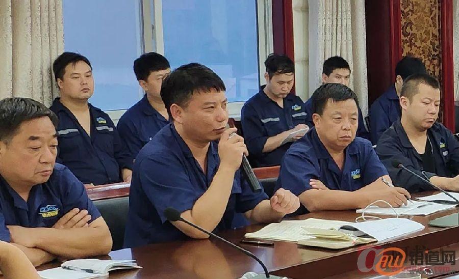 中州铝业第三次质量分析会