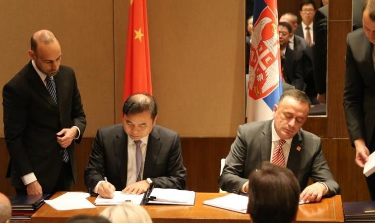 紫金矿业收购塞尔维亚国有铜业公司 积极推进国际化进度