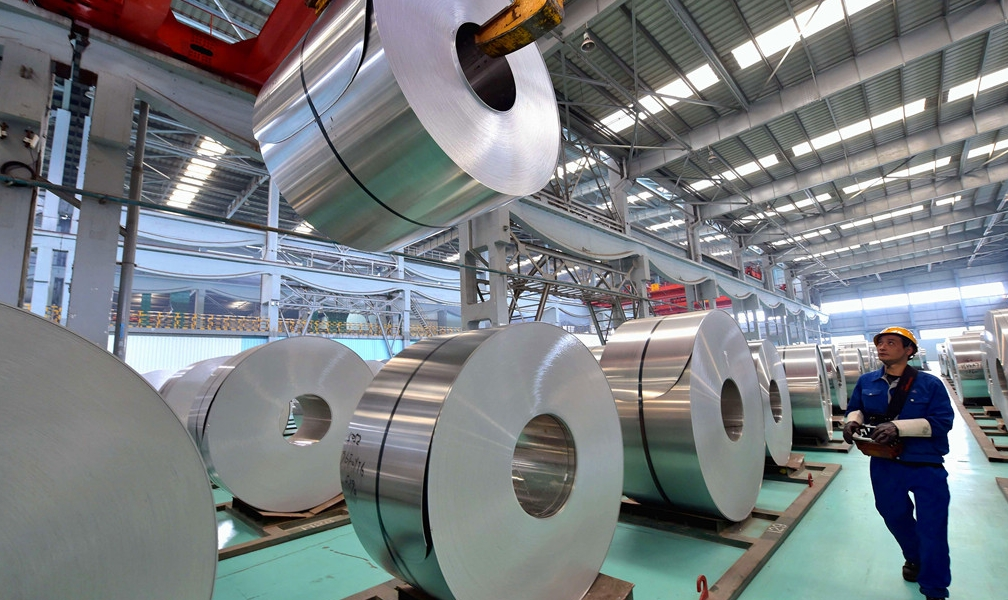 中企联专家考察咨询中铝集团社会责任管理创新成果