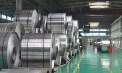 年产50万吨高性能铝板带箔加工项目举行签约仪式