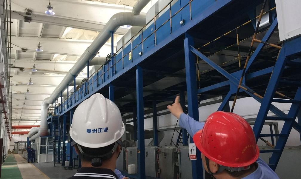 """中铝山东企业工业服务中心做好安全""""四到位"""""""