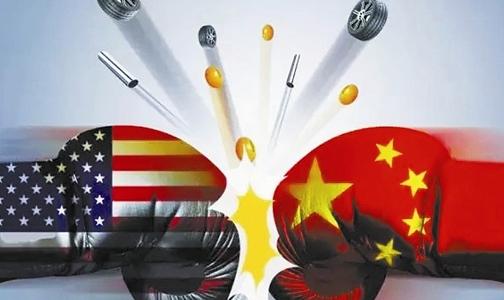 官方解读经贸摩擦白皮书:贸易战破坏全球价值链 中有能力扩大内需对冲影响