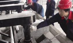 滨州市铝加工企业座谈会召开
