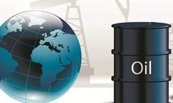 长假来临 国际能源交易中心调整原油品种交易保证金比例和涨跌停板幅度