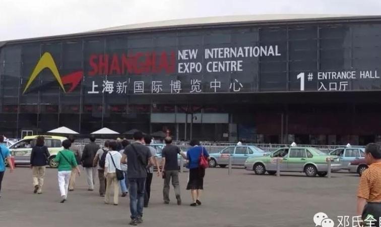 第八届中国国际管材展览会-邓氏精密机械&丰金锐刀具与您相约