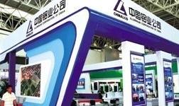 中铝青海分公司召开三大管理体系管理评审会