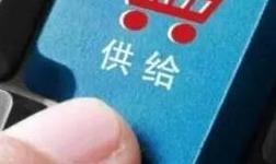 """泰义金属铝模板供给""""地产大亨"""" 产能巨大"""