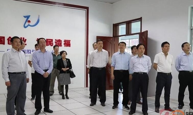 滨州市提升五大千亿级产业集群发展质量视察组来魏桥创业集团视察
