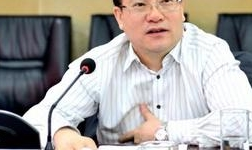 余德辉出席中铝股份年中财务工作会议