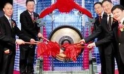 中铝集团成功发行央企首单供给侧结构性改革ABS