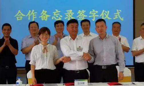 联手贵铝,天恒启动北京市西城区首 个异地康养产业项目