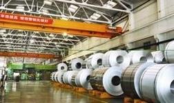 百矿润泰铝业年产50万吨高性能铝板带箔项目开工建设