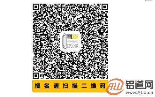 【门窗展】樊纲解读2019年地产经济发展局势