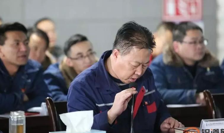 青海百河铝业:公司召开2018年度安全工作总结大会