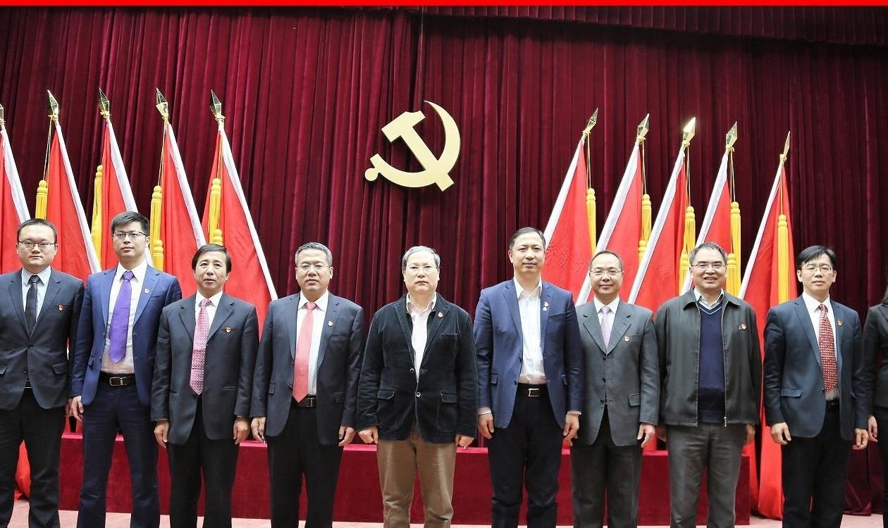 余德辉出席中铝海外第 一次党员大会