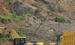 宁夏公布13个矿种矿业权市场基准价