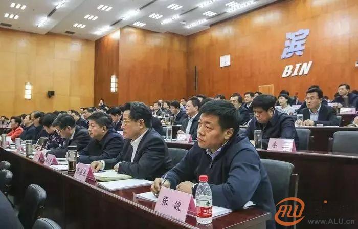 魏桥创业集团董事长张波:向具有全球竞争力的世界一流企业迈进