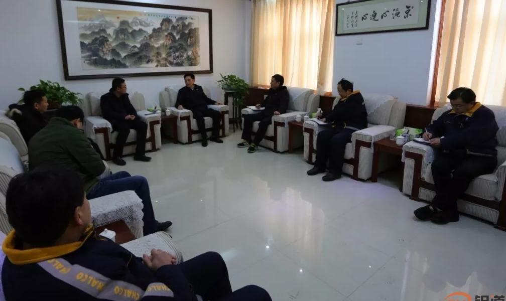 杨跃民会见中铝中州铝业有限公司党委书记、董事长蒋涛一行