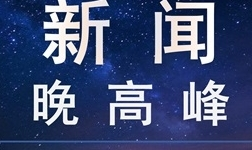 明升m88备用网站一周铝业要闻精编(1.7―1.11)