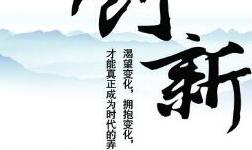 青海省核工业测试中心科技创新增活力