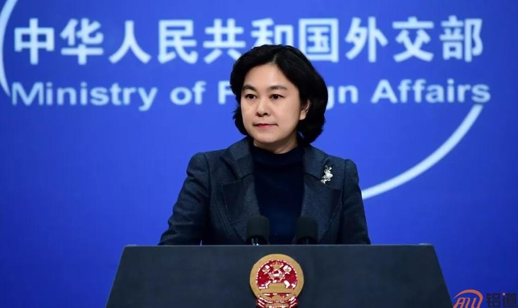 外交部发布提醒:中国公民近期谨慎前往加拿大