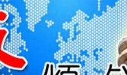 盘点:2018年至今各国对中国铝制品的反倾销调查