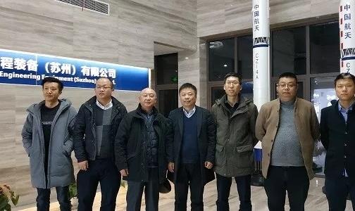 中国铝业协会会长曾黎滨一行走访上海、浙江、江苏企业