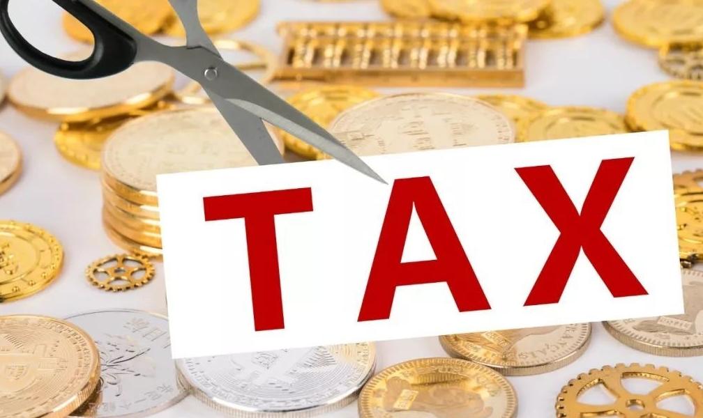 减税降费改革需要精心规划路径