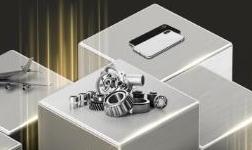 站在十五周年新起点―中国国际铝工业展览会全新主视觉发布
