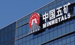 """""""国内第 一、世界一流""""绿色冶炼产业示范基地扬帆起航 中国五矿铜铅锌产业基地投产"""