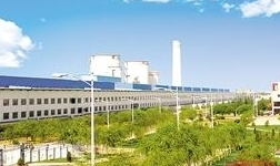 包头铝业:延续新中国第 一块铝锭的骄傲
