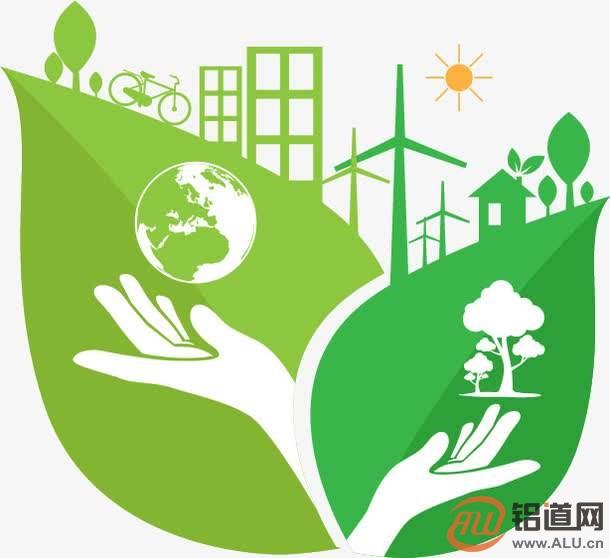 今年将启动第二轮中央生态环保督察