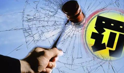 智利将加重处罚环境违法行为