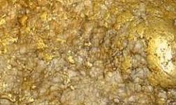 秘鲁南部塞罗赫尔莫索铜金矿等进展