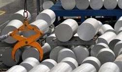 LME解除俄铝交易限制