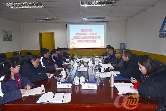 晋西工业集团有限公司到访西北铝
