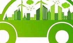 工信部公示新一批新能源车型 中国忠旺等铝企迎新能源汽车风口