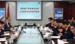 贵州铝厂有限责任公司召开2018年创新工作总结会