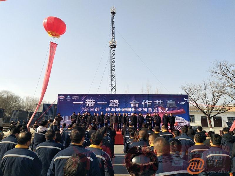 """新乡开行""""新日韩""""铁海联运国际班列 助氢氧化铝出国"""