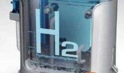 氢燃料电池汽车行业研讨会在北京召开